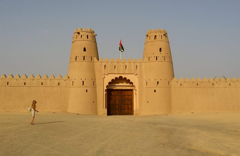 Al Ain fortress United Arab Emirates