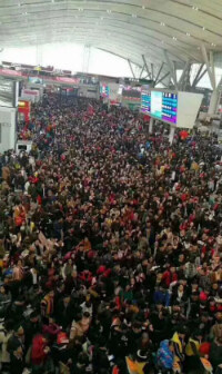 Crowded Chinese railway station