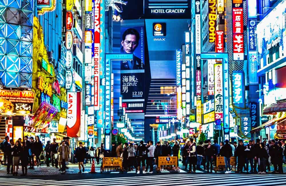 best cities tokyo japan